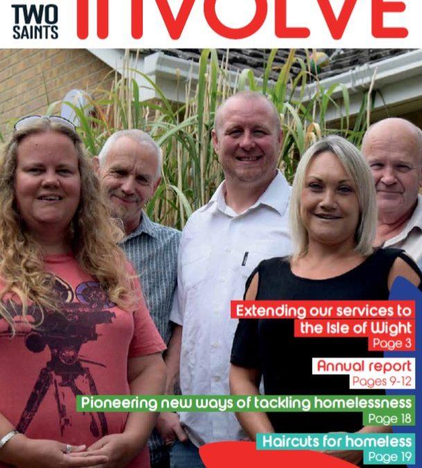 Involve Summer 2018
